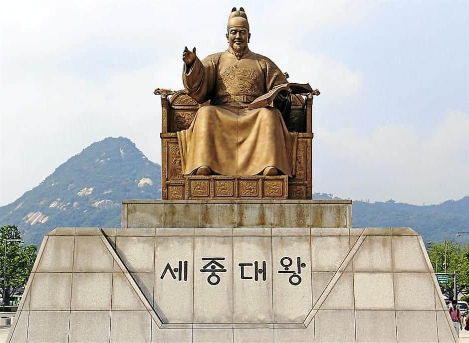 king sejong hangeul day