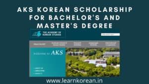 AKA Scholarship