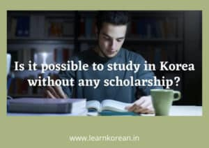 Korean scholarship