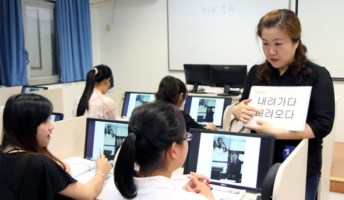Korean language classes