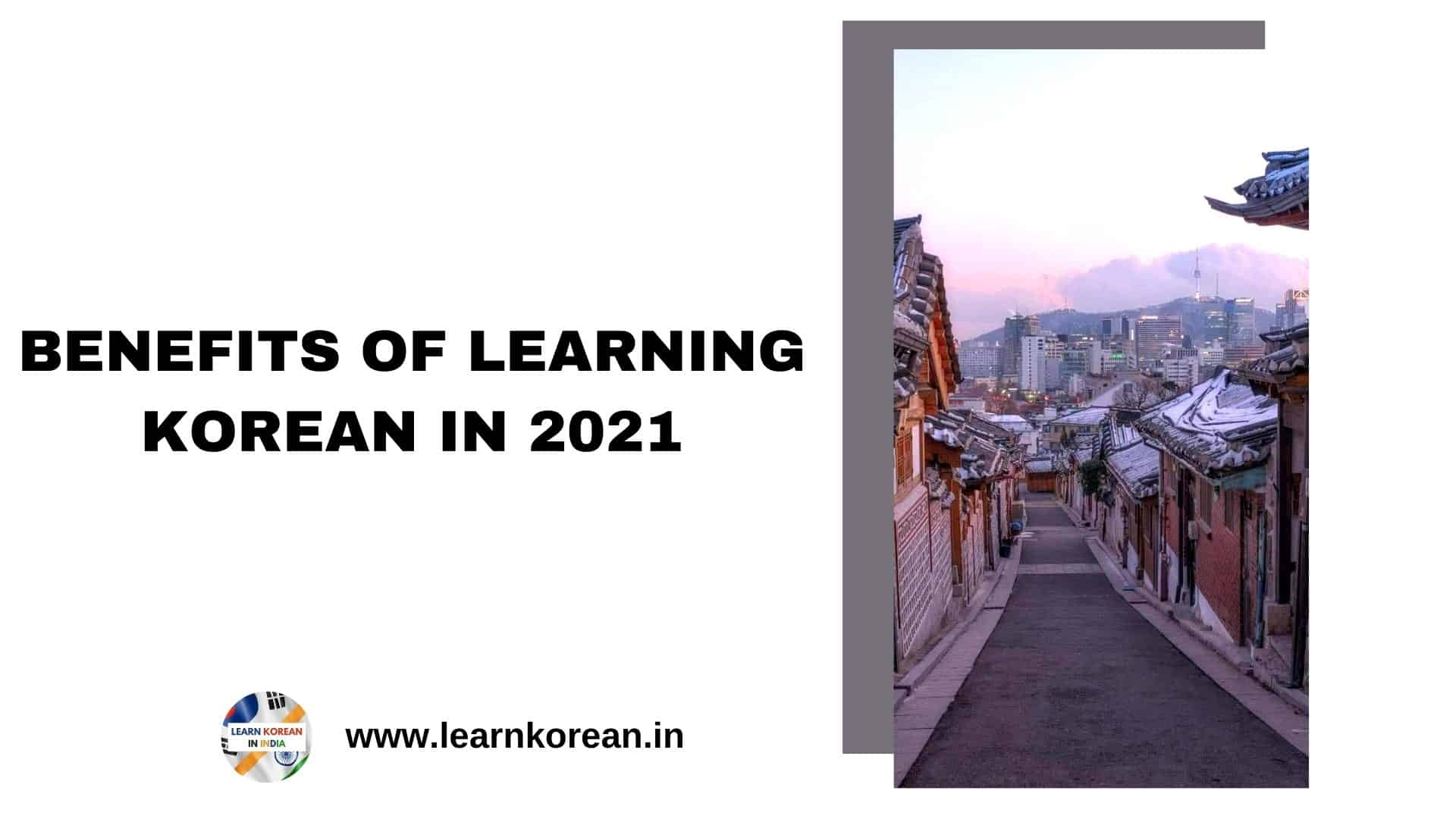 Benefits of learning Korean in 2021